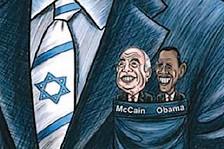 Gönül'den İsrail ilişkilerine 'İnönü' ayarı!