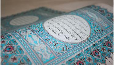 Kur'an Okuma Yarışması'nın birinci Beyoğlu'ndan