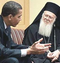 Patrikhane'den Anayasa Değişikliği uyarısı!.....