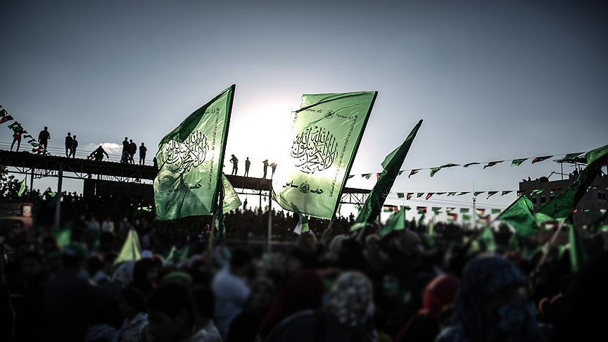 Hamas'tan Bahreyn Çalıştayı'ndaki Arap katılımına tepki