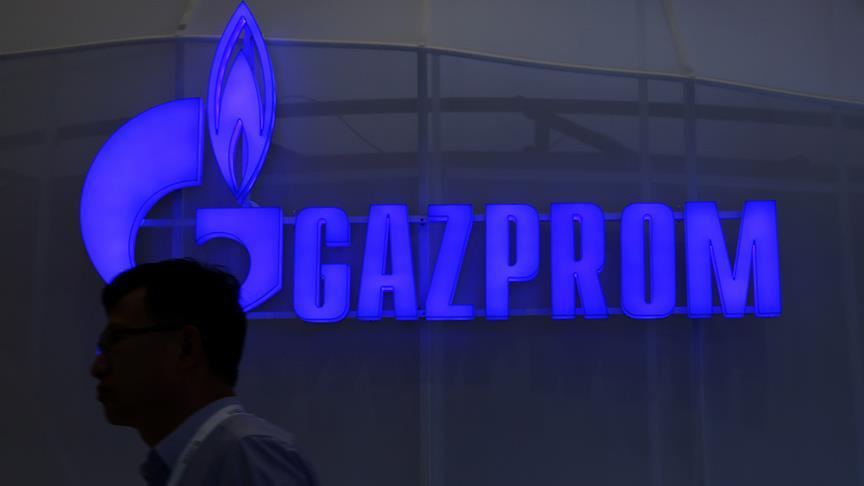 Türkiye'nin Rusya'dan gaz ithalatı 2019'da yüzde 35 azaldı