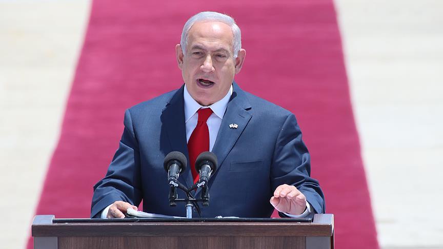 Netanyahu'dan İran'ın tehdidine yanıt