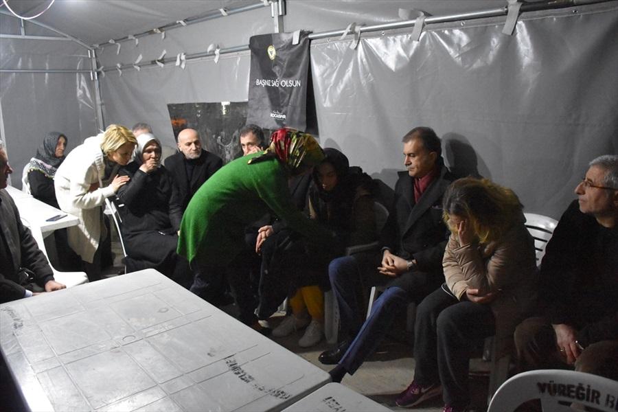 AK Parti Sözcüsü Ömer Çelik'ten taziye ziyareti