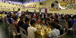 TİKA'dan Ürdün'deki yetimlere iftar programı