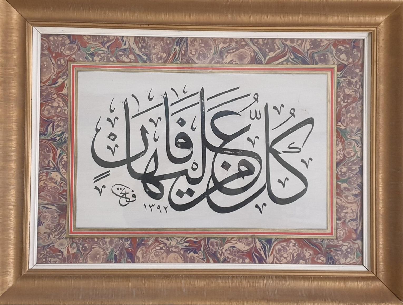 hattat-ahmed-fatih-andi-0.jpg